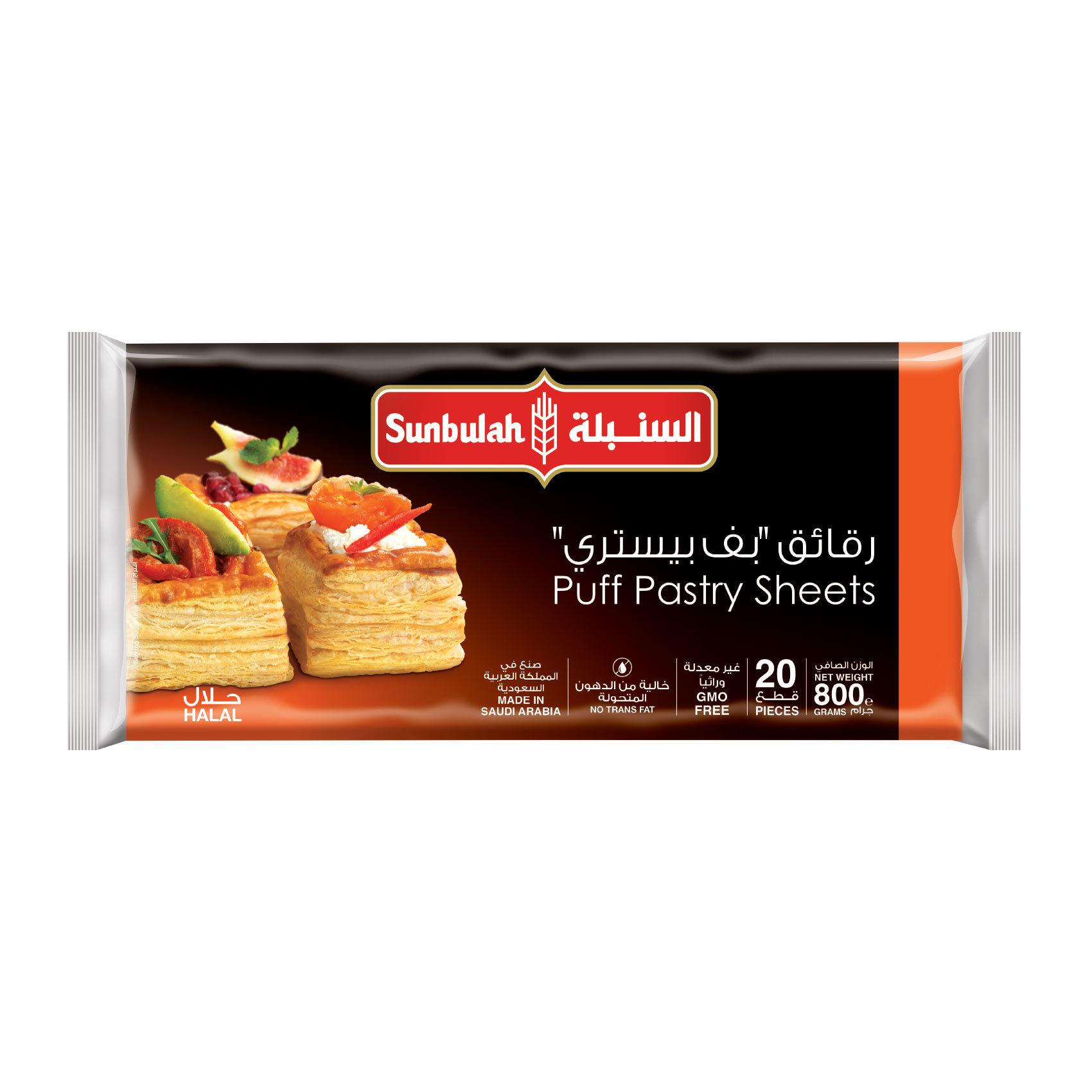 Buy Sunbulah Puff Pastry Square 800 G Online Shop Frozen Food On Carrefour Saudi Arabia